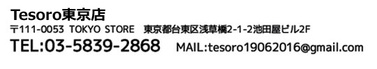 TESORO東京店